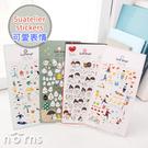 【Suatelier stickers可...