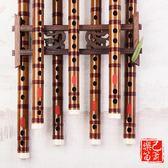 笛子樂器成人初學零基礎苦竹精制竹笛兒童專業演奏入門橫笛 igo初語生活館