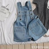 2021春夏季新款男女童寶寶牛仔背帶短褲洋氣百搭休閒褲子帥氣潮流 美眉新品
