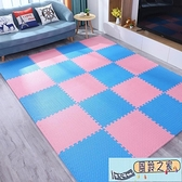 爬爬墊泡沫地墊拼接家用爬行墊臥室地板墊子兒童大面積拼圖榻榻米【風鈴之家】