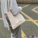 熱賣帆布包 ins韓風小眾文藝術油畫2021新款大學生上課帆布包女夏季單肩托特 coco