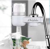 水龍頭凈水器家用廚房自來水過濾器水龍頭過濾器嘴   伊鞋本鋪