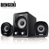 DENGEKI 電撃 SK-827 2.1聲道 多媒體喇叭 【平價國民款】