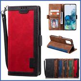 小米 紅米Note10 紅米Note10 Pro 紅米Note10S 復古撞色 手機皮套 掀蓋殼 插卡 支架 掛繩 內軟殼