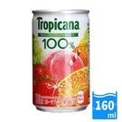 日本進口 Kirin Tropicana綜合果汁(160ml)