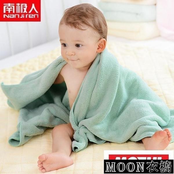 浴巾毛巾 嬰兒浴巾新生兒童寶寶浴巾超柔軟吸水加大洗澡巾毛巾被蓋毯 快速出貨