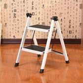 廚房梯家用折疊梯凳宿舍上鋪樓梯多功能小掛梯兩臺階馬櫈二步梯子