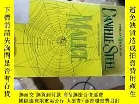 二手書博民逛書店danielle罕見steelY15389