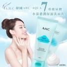 韓國AHC AQUA 7重玻尿酸水漾濃潤保濕洗面乳100ml