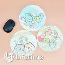 ﹝角落生物圓型滑鼠墊﹞正版 滑鼠墊 墊板 軟墊 滑鼠墊板 角落小夥伴〖LifeTime一生流行館〗