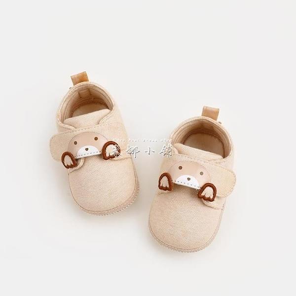 嬰兒鞋0-1歲春秋透氣防滑男寶寶鞋子6-12個月女新生兒軟底不掉鞋  米娜小鋪