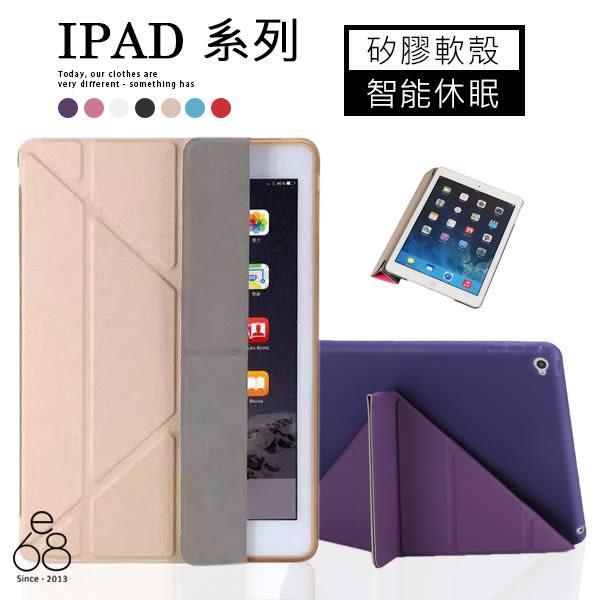 變形金剛 iPad 2 3 4 / Air / Air2 / Pro 9.7 平板保護套 智能休眠喚醒 支架皮套 保護殼