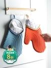 防燙手套 舍里廚房家用微波爐隔熱手套烘焙硅膠防燙烤箱加厚耐高溫專用手套 解憂