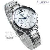 SHEEN SHE-3056D-7A 迷人風情 三眼錶 施華洛世奇水晶 切割玻璃錶面 女錶 SHE-3056D-7AUDR CASIO卡西歐