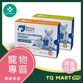 耀月Shiny Care全營養精華萃取膠囊*1+1關節保養‧機能強效【TQ MART】