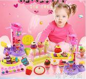 橡皮泥模具工具套裝兒童雪糕冰淇淋機玩具彩泥像皮泥手工粘土無毒    唯伊時尚