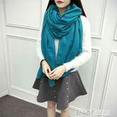 圍脖女冬季韓版保暖加厚棉麻超大純色披肩兩用學生男百搭女士圍巾 溫暖享家