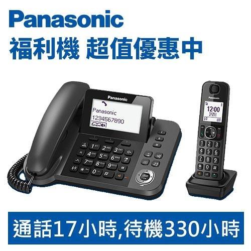 【福利品】Panasonic 國際牌 KX-TGF310TWM 中文 數位 子母機