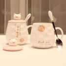 馬克杯 陶瓷杯家用水杯創意潮流帶蓋勺可愛小豬少女心早餐杯禮品【快速出貨】