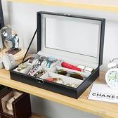 現貨 手錶盒 歐式手錶眼鏡一體盒首飾收納盒帶鎖太陽墨鏡盒子整理展示箱多格 【全館免運】