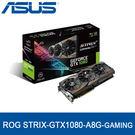 【免運費】限量 ASUS 華碩 ROG STRIX-GTX1080-A8G-GAMING  顯示卡