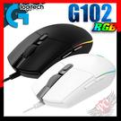 [ PC PARTY ] 羅技 Logitech 2020 新版 G102 LIGHTSYNC 有線電競滑鼠