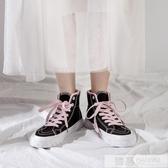 夏季高筒帆布鞋女學生韓版潮鞋2019新款百搭女鞋子 韓慕精品