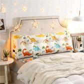 床頭靠墊沙發三角靠枕雙人臥室大靠背軟包榻榻米靠枕~