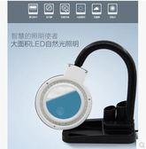 LED臺燈電子維修帶燈檯式閱讀放大鏡PLL2896【男人與流行】