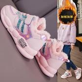 兒童棉鞋女童冬季加絨加厚新款女童運動鞋女孩鞋子二棉男童鞋『快速出貨』