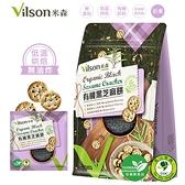 【米森 vilson】有機黑芝麻餅 (20g/5包)