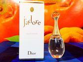 Dior 迪奧 J'adore 真我宣言 香氛 淡香精 5ml 百貨公司專櫃貨盒裝