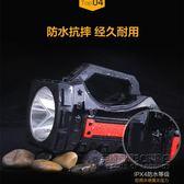 led可充電強光手電筒遠射戶外家用照明探洞 IGO