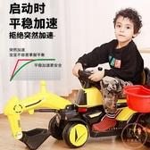兒童挖掘機 兒童電動挖掘機玩具車工程車可坐人超大型男孩可坐可騎挖土機充電【萬聖夜來臨】