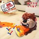 嚇人小狗兒童玩具 小心惡犬 親自互動遊戲 兒童玩具 益智玩具 含惡犬音效Bad dog