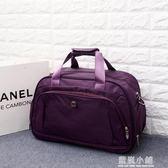 旅行包女手提長短途男大容量行李包旅游包旅行袋大容量待產包輕便 藍嵐