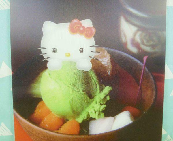 【震撼精品百貨】Hello Kitty 凱蒂貓~明信片-抹茶