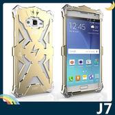 三星 Galaxy J7 雷神金屬保護框 碳纖後殼 螺絲款 高散熱 全面防護 保護套 手機套 手機殼