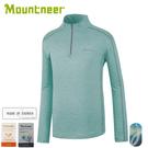 【Mountneer 山林 男 膠原蛋白長袖排汗衣《春綠》】31P65/春夏款/薄長袖/排汗衣