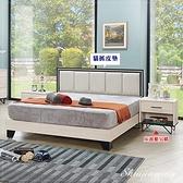 【水晶晶家具/傢俱首選】ZX1024-2伊凡卡5尺雙人黑框床片式床台~~New arrival