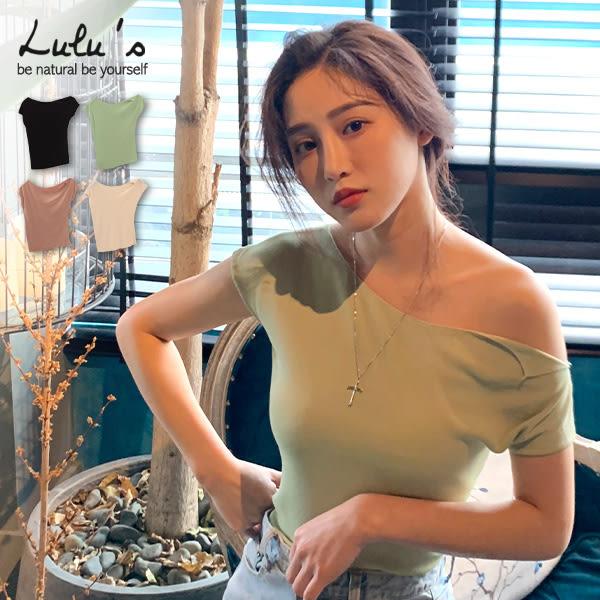LULUS-Y開叉削肩大U領上衣-4色  【01190142】