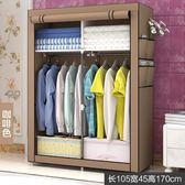 簡易衣櫃布藝布衣櫃雙人衣櫥鋼架組裝收納櫃儲物櫃簡約現代經濟型jy 限時兩天滿千88折爆賣