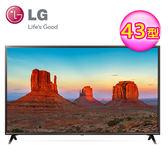 (送基本安裝)【LG 樂金】43型 IPS 4K 智慧聯網液晶電視(43UK6320PWE)