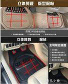 環保PVC汽車用塑料腳墊 轎車通用防水透明腳墊 塑膠橡膠乳膠腳墊 晴光小語