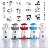創意燈塔迷你家用靜音USB加濕器