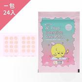 Labottach 樂寶貼劑 抗菌痘痘貼(Sleepy Moon) - 單包入 ◆86小舖 ◆