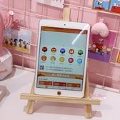 平板電腦支架 少女時光機 木質桌面畫架手機ipad平板電腦支架收納架可愛創意
