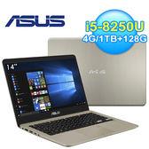 Asus 華碩 S410UN 14吋窄邊框雙碟筆記型電腦 冰柱金 S410UN-0031A8250U