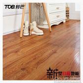 地板膠加厚耐磨防水pvc塑膠地板革自粘地板貼紙家用臥室ins網紅 居樂坊生活館YYJ