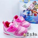 【樂樂童鞋】台灣製POLI安寶閃燈運動鞋 P036 - 現貨 台灣製 女童鞋 運動鞋 休閒鞋 球鞋 布鞋 跑步鞋